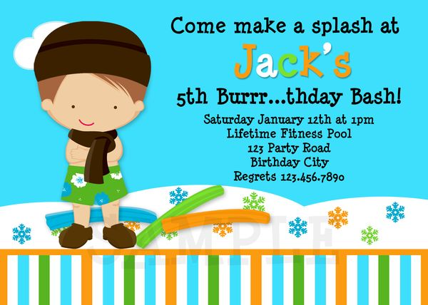 Printable Birthday Invitations Boy Pool Party Swim Birthday